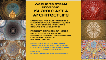 Thumbnail for STEAM: Islamic Art & Architecture