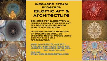 Thumbnail for STEAM: Islamic Art & Architecture