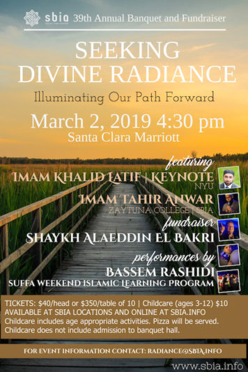 Thumbnail for SBIA Annual Banquet: Seeking Divine Radiance