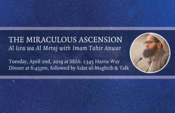 Thumbnail for Al Isra wa Al Meraj with Imam Tahir Anwar