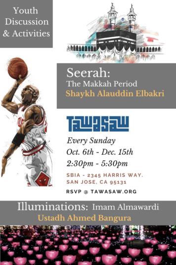 Thumbnail for Seerah With Shaykh Alauddin Elbakri